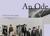 세븐틴, 日 오리콘 주간 앨범 랭킹 1위…9일 오사카죠홀서 팬들과 호흡