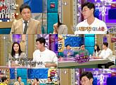"""'라디오스타' 오세근, 김구라 고교 시절 폭로 """"여고 담 넘어 방석 훔치다 걸렸다"""""""
