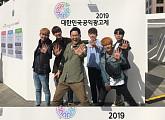 윤형빈X코쿤, '2019 대한민국 공익광고제' 게릴라 홍보…시민들과 소통