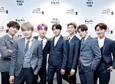 방탄소년단, 팝업스토어 'HOUSE OF BTS' 개관 전 세계 팬들 한 자리에