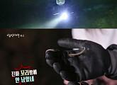 '와일드 맵' 최송현, 고난도 동굴 잠수 도전…자연의 신비 담았다