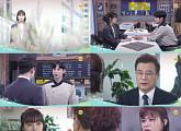 """'여름아 부탁해' 한준호, 윤선우에 """"이영은과 외국행? 과연 그럴 수 있을까?"""""""
