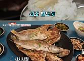 '오늘저녁' 통영 반건조 생선구이, 연 매출 6억 원 '장사의 신' 비법 공개
