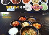 '2TV 생생정보', 전주 6500원 18종 무한 중식 뷔페+인천 5000원 한우국밥...초저가의 비밀 분석