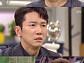 """'수상한 장모' 손우혁, 신다은에 """"김혜선=흑장미"""" 인정…母子 관계는 안 밝혀"""