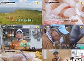 '식객 허영만의 백반기행', 하영 맛있는 '미식도' 제주 가을의 맛