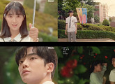 '어쩌다 발견한 하루'김혜윤 연기의 신 등극…로운ㆍ이재욱과 삼각관개