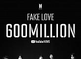 방탄소년단, 'FAKE LOVE' 뮤비 6억뷰 돌파…'DNA' '불타오르네(FIRE)'이어 3번째 6억뷰 대기록