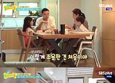 '똥강아지들' 오주은 가족, 식사하다 갑자기 엎드린 이유반려견 '하비' 때문