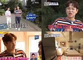'구해줘 홈즈' 장동민X장성규, 저절로 운동 되는 스킵플로어 3층집 추천