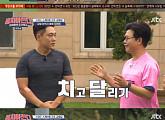 '뭉쳐야 찬다', 최연소 상대 '서울신정초등학교'에 12대 2 패배...모태범 용병 등장