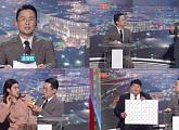 '개그콘서트-가짜뉴스' 윤형빈, 웃음+공감 다 잡았다