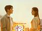 오창석 대신 프로야구…KBS, '태양의 계절' 결방→한국시리즈 1차전 중계