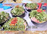 '오늘 저녁' 슬기로운 외식 생활, 단돈 5000원의 행복 '손두부 짜박이'