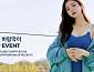 캐시슬라이드X안다르, '신세경 바람막이 한정판' 실시간 초성퀴즈 진행
