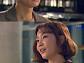 '수상한 장모' 신다은, 김혜선과 휴가…박진우 떠나는 걸까