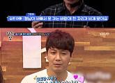 '살림남' 김승현 父, 김승현 여자친구 가족 여행에 초대...김승현 거절