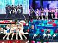 엑스원ㆍ있지ㆍ갓세븐ㆍ에이비식스 등 'KCON 2019 THAILAND' 17일 엠카운트다운서 방송