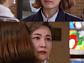 """'수상한 장모' 김혜선, 끝까지 부인…박진우에 """"내가 흑장미란 증거 가져와 봐"""""""