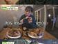 '생방송 투데이' 먹방 크리에이터 쯔양, 인천 마늘종 통닭 완전 정복
