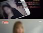 '궁금한 이야기 Y', 마약+데이트 폭력+도박 중독…스타 BJㆍ유튜버의 몰락