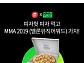 OK캐쉬백, '피자헛멜론티켓' 오퀴즈 천만원 이벤트...매 정각 퀴즈 출제