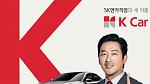토스X케이카, '케이카 직영 중고차' 실시간 행운퀴즈 이벤트 개최