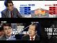 MBC '100분토론' 20주년 특집, 유시민 VS 홍준표 레전드 매치…대한민국 마음 지도 공개