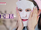 허니스크린, '세렌디뷰티 탄산팩' 실시간 초성퀴즈 출제...정답 공개