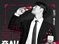 토스X칼로바이, '김종국 프로틴에이드' 출시 기념 행운 퀴즈 출제…총 상금 3,000만원