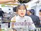 '생방송 투데이' 먹방 크리에이터 쯔양, 방화동 生 부주꾸미에 반했다