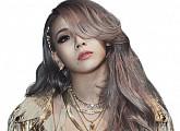 씨엘(CL), YG엔터테인먼트와 전속 계약 종료…10년 인연 마무리