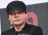 양현석, '아이콘 비아이 마약 제보자 협박 의혹' 관련 경찰 출석