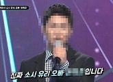 검찰, '소녀시대 유리 오빠' 권 씨에 징역 10년 구형…정준영·최종훈보다 높은 형량