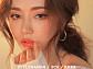 토스, '스타일난다 겨울세일' 행운 퀴즈 출제…총 상금 3500만원