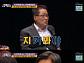 '강적들' 박지원ㆍ박찬종ㆍ박형준ㆍ김민전, 검찰의 조국 前 장관 수사 향방은?