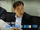 KBS 기술강국프로젝트 '중견만리', 캠시스ㆍ이화다이아몬드 소개