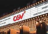 [비즈 스톡] CJ CGV, 모바일 앱 개편…주가 소폭 상승