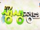 '2TV 생생정보' 초저가의 비밀, 6000원 추어탕+솥밥ㆍ11900원 족발+불족발+막국수 무제한 비결
