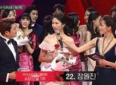 '2019 슈퍼모델 선발대회', 대상에 장원진…한고은ㆍ최기환 진행