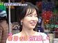 '더 짠내투어' 이이경ㆍ이시아, 베트남 달랏 꽃시장에 퍼진 핑크빛…썸남썸녀 로맨스 예고