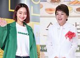 서효림, 김수미 며느리 된다…김수미 아들 정명호 나팔꽃 F&B 대표와 12월 결혼