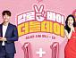 '칼로바이 더블데이', 허니스크린 퀴즈 타임 이벤트…초성 퀴즈 정답 공개