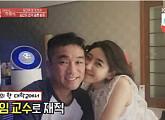"""장지연 부모 """"김건모ㆍ장지연, 이미 한집살림…둘이 잘 지낸다"""""""