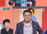 """'아침마당' 이상해 """"나이 잊고 젊게 사는 법? 노력"""" 가발 착용 깜짝 공개"""