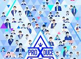 """엠넷, '프로듀스 101' 시리즈 제작진 구속기소 """"팬ㆍ연습생ㆍ소속사에 진심으로 사과"""""""