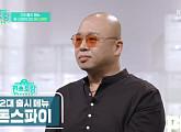 돈스파이크 '돈스파이', '편스토랑' 2대 출시 메뉴 선정…7일 전국 편의점 출시