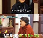'모던 패밀리' 박원숙ㆍ양정화, 동기 故 김자옥 납골당서 결국 '눈물'