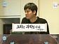 '나 혼자 산다' 이장우, '족발덮밥' 만든 '이장금'…한지상ㆍ민우혁ㆍ선한국 초대