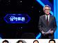 생방송 심야토론, 청와대와 검찰의 갈등…이종걸ㆍ주호영 의원 진성준ㆍ김용남 전 의원 토론